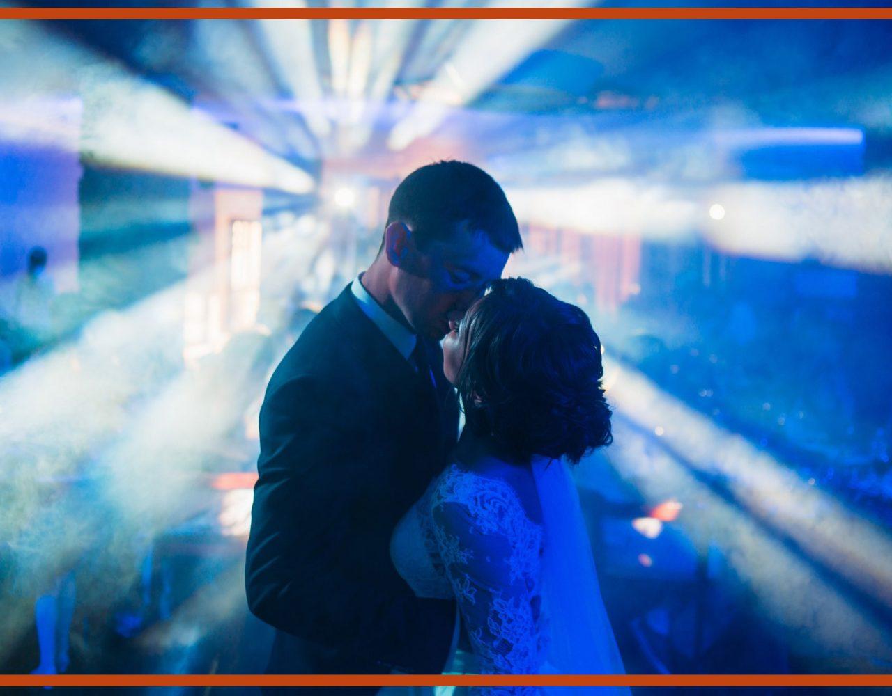 Свет на свадьбу